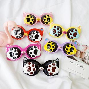 Gafas de sol polarizadas con forma de concha para niños gafas de sol con sombrilla de protección UV para gatos de dibujos animados al por mayor nihaojewelry NHBA220408's discount tags