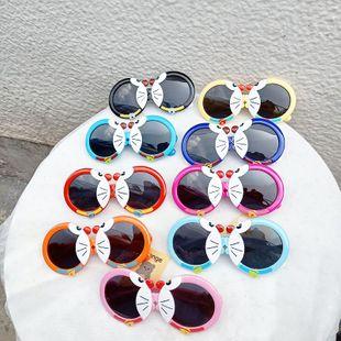 comodidad lindo material de silicona gafas de sol de bebé personalidad gafas de sol decorativas al por mayor nihaojewelry NHBA220410's discount tags