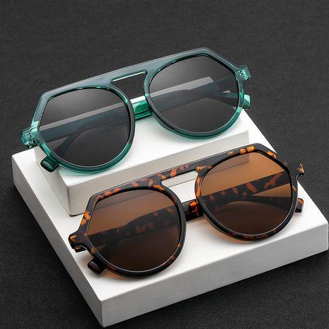 new korean fashion sunglasses tide big frame round sunglasses anti-UV glasses wholesale nihaojewelry NHBA220415's discount tags