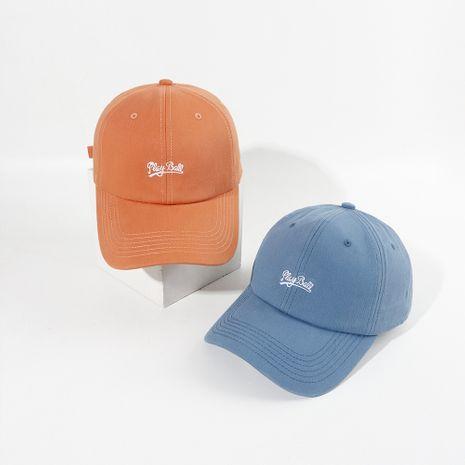 Sombrero gorra moda coreana verano japonés marea salvaje marca sombra gorra de béisbol bordado carta sol sombrero venta al por mayor nihaojewelry NHTQ220512's discount tags
