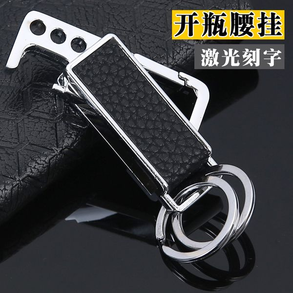 Keychain men's car key chain ring pendant metal waist hanging simple ring creative key chain wholesale nihaojewelry NHBM220554