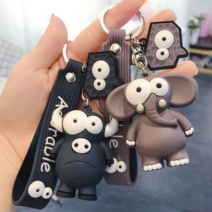 Funny ugly cute eye-popping elephant keychain cute cartoon Epoxy eye-popping cow car key chain ring bag  wholesale nihaojewelry NHBM220558's discount tags