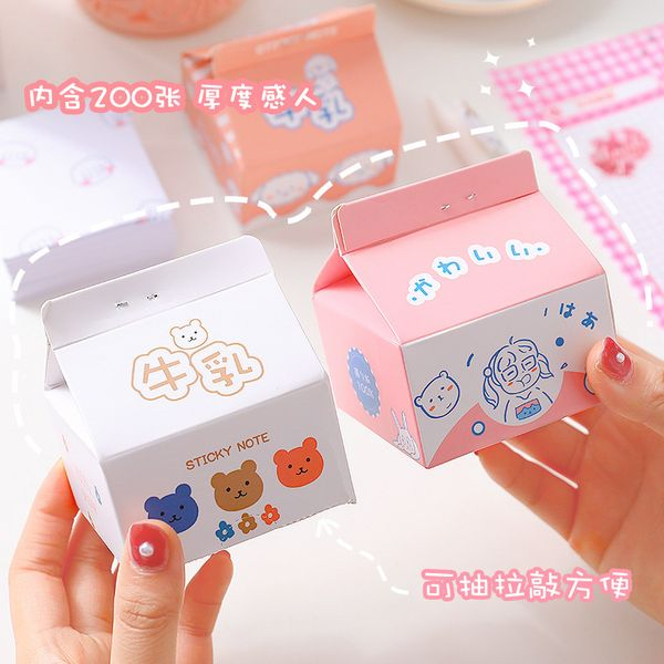 Japanese cute milk carton note paper non-sticky students with creative extractable message note book wholesale nihaojewelry NHZE220592