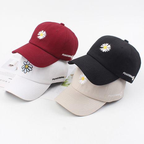 Cap verano nueva pequeña margarita sombrero para el sol moda coreana bordado salvaje letras estudiante marea marca gorra de béisbol al por mayor nihaojewelry NHXO220670's discount tags