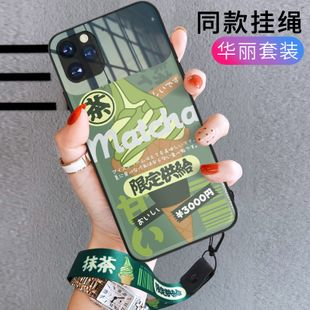 Caja del teléfono móvil adecuada para iphone 11 o SE Apple espejo de cristal de dibujos animados nihaojewelry NHKI220704's discount tags