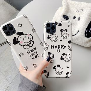 Dibujos animados de moda coreana cute puppy apple 11 promax funda para teléfono móvil para xsmax funda para teléfono móvil Huawei mate30 funda nihaojewelry al por mayor NHFI220706's discount tags
