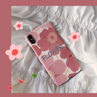 Simple silk pattern painted mobile phone cases iphone 8 plus XS Max Huawei P30 mate20 pro wholesale nihaojewelry NHFI220708's discount tags
