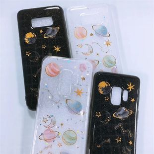 Funda de teléfono móvil de planeta coreano con polvo de brillo lindo de moda coreana para Samsung note8 o 9 funda de silicona suave con todo incluido S10plus funda de teléfono nihaojewelry al por mayor NHFI220709's discount tags