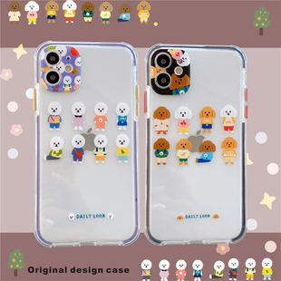 Cute Teddy Puppy iphone 11Promax mobile phone case for iPhoneX 7 8plus transparent soft case SE2 wholesale nihaojewelry NHFI220714's discount tags