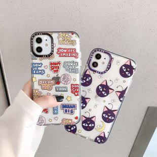 Cartoon Moon Cat iphone 11 Pro mobile phone case for iphone xs max soft case anti-fall 8plus models wholesale nihaojewelry NHFI220717's discount tags