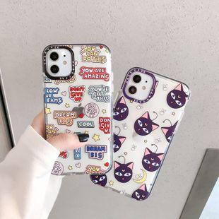 Cartoon Moon Cat iphone 11 Pro funda para teléfono móvil para iphone xs max funda suave anti-caída 8plus modelos al por mayor nihaojewelry NHFI220717's discount tags