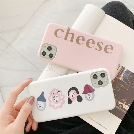 Simple style four heads iPhone 11 Pro mobile phone case for iPhone7plus 8 all-inclusive silicone phone case wholesale nihaojewelry NHFI220725's discount tags