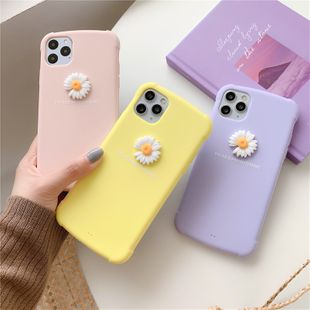 Summer Daisy iPhone11 Pro funda para teléfono móvil para iPhone XS MAX XR 7plus funda para teléfono de silicona al por mayor nihaojewelry NHFI220726's discount tags