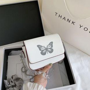 Nuevo verano salvaje impreso mariposa hombro pequeño bolso cuadrado temperamento cadena bandolera al por mayor nihaojewelry NHPB220759's discount tags