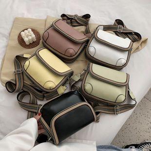 Nuevo verano coreano retro casual hit color bandolera marea moda salvaje suave cuero ancho hombro diagonal bolsa al por mayor nihaojewelry NHPB220805's discount tags