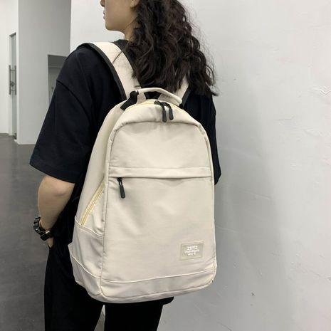 Korean fashion vintage sense wild casual waterproof large capacity school bag Hong Kong style retro backpack  wholesale nihaojewelry NHHX220847's discount tags