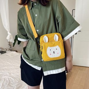 cute sister cartoon embroidery rabbit ears canvas small bag funny personality student cute messenger bag  wholesale nihaojewelry NHHX220876's discount tags
