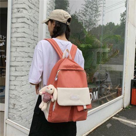 summer new Korean fashion vintage sense girl casual waterproof shoulder bag school bag  wholesale nihaojewelry NHHX220882's discount tags