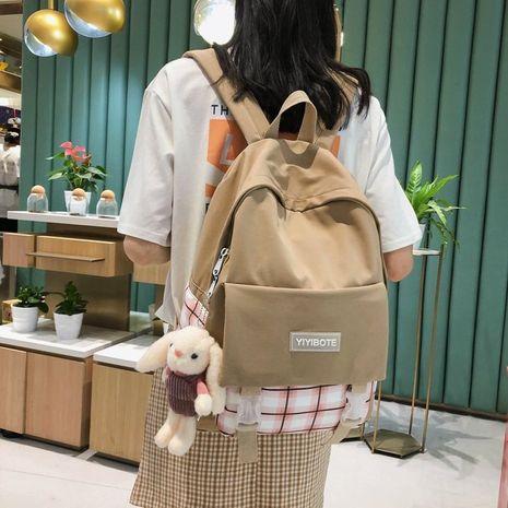 Schoolbag Korean fashion Harajuku cute girl student small fresh contrast color plaid backpack  wholesale nihaojewelry NHHX220883's discount tags