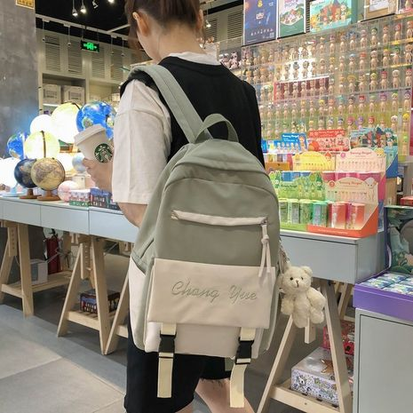 Korean fashion college style versatile casual high school college student schoolbag vintage sense girl backpack  wholesale nihaojewelry NHHX220890's discount tags
