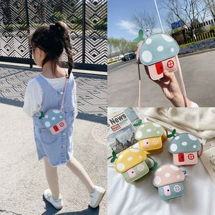 verano nueva bolsa de setas bolsa de mensajero para niños de dibujos animados lindo de moda coreana niños y niñas pequeña bolsa de cambio al por mayor nihaojewelry NHGA220953's discount tags