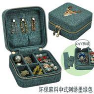 Bucks embroidery small jewelry box removable hemp material compact stud earrings storage box wholesale nihaojewelry NHHW220976