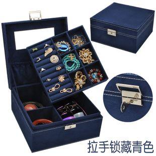 nueva caja de joyería de terciopelo pequeña plaza doble caja de almacenamiento de terciopelo caja de joyería caja de almacenamiento al por mayor nihaojewelry NHHW220977's discount tags