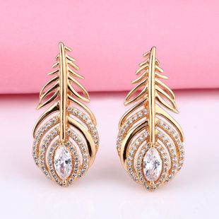 Fashion earrings accessories micro-set zircon feather earrings nihaojewelry wholesale NHAS213513's discount tags