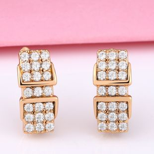 Korea exquisite fashion jewelry diamond-studded bright earrings nihaojewelry wholesale NHAS213518's discount tags