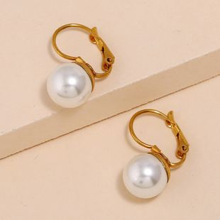 Korean short pearl earrings yiwu nihaojewelry wholesale fashion simple and cold wind pearl earrings NHKQ213581's discount tags