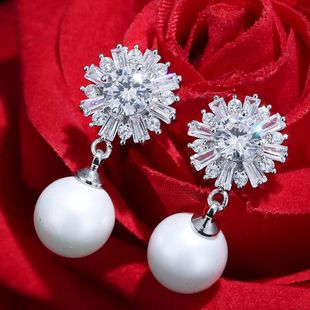 Fashion copper zircon earrings sweet pearl nihaojewelry wholesale earrings NHSC213739's discount tags