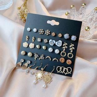 New fashion creative pearl heart-shaped geometric earrings set 20 pairs of earrings nihaojewelry wholesale NHSD213816's discount tags