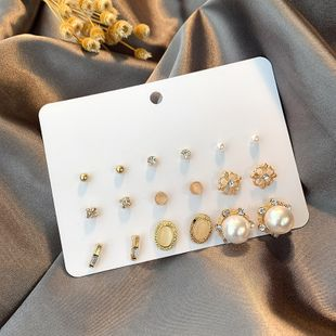 9 pairs of new fashion simple imitation pearl ear studs set nihaojewelry wholesale NHSD213817's discount tags
