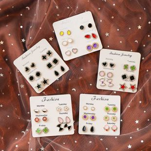 Korean new simple cute earrings 6 pairs of sets nihaojewelry wholesale NHSD213831's discount tags