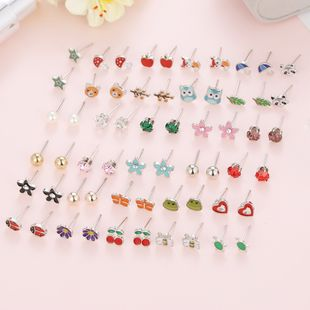 30 pairs of stainless steel mixed color cute animal earrings combination set nihaojewelry wholesale NHSD213840's discount tags