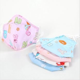 Xia new pm2.5 anti-haze activated carbon mask cartoon bear pure cotton cloth dustproof child anti-haze mask NHAT214013's discount tags