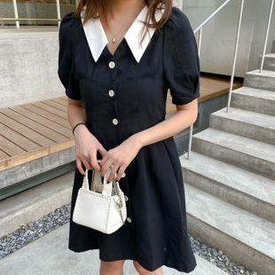 Summer casual Sven lapel X-type uniform lady dress nihaojewelry wholesale NHAM214411's discount tags