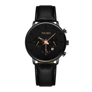New fashion ultra-thin men's business watch men's calendar belt watch men's watch nihaojewelry wholesale NHSY214700's discount tags