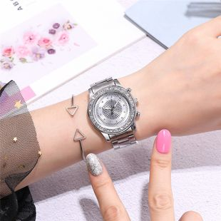 Korean new fashion gypsophila steel belt quartz watch with diamonds ladies fashion watch nihaojewelry wholesale NHSY214709's discount tags