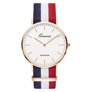 Geneva Watch Fashion Nylon Band Watch Stripe Braided Band Men and Women Watch nihaojewelry Wholesale NHSY214718's discount tags