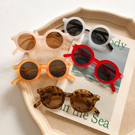 Gafas de sol de verano anti-ultravioleta para niños con estampado de leopardo gafas de sol retro para niños y niñas nihaojewelry al por mayor NHKD214786's discount tags