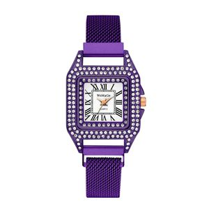 Fashion diamond-set magnet belt ladies watch rhinestone ladies quartz hand watch square female models fashion watch nihaojewelry wholesale NHSS214793's discount tags