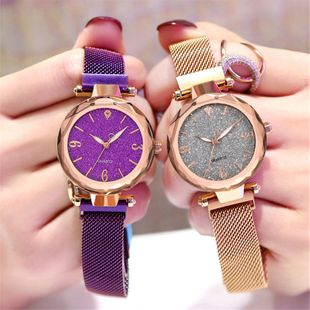 Starry sky female watch magnetite magnet Milanese mesh belt watch glitter pink starry quartz ladies fashion watch nihaojewelry wholesale NHSS214796's discount tags