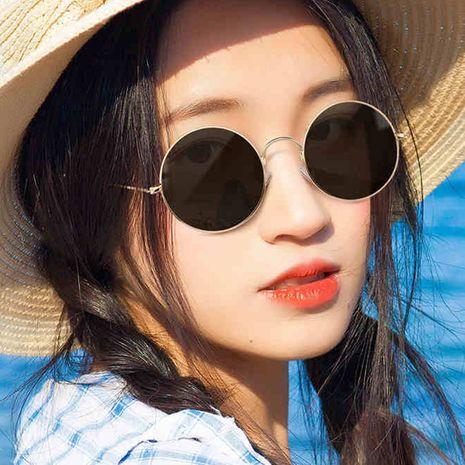 Gafas de sol redondas de metal nuevo marco grande pieza de océano gafas de sol de moda nihaojewelry al por mayor NHKD214806's discount tags