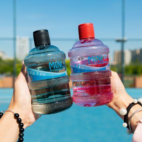 Nueva tendencia coreana tendencia taza de plástico cubierta de primavera al aire libre deportes portátil coche taza de agua pareja taza de agua NHtn214832's discount tags