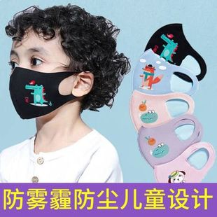 New children's protective mask thin section male and female baby cartoon printing three-dimensional breathable mask wholesale NHAT208596's discount tags