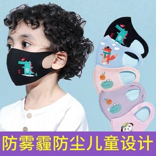 Nueva máscara protectora para niños, sección delgada, impresión de dibujos animados para bebés masculinos y femeninos, máscara transpirable tridimensional al por mayor NHAT208596