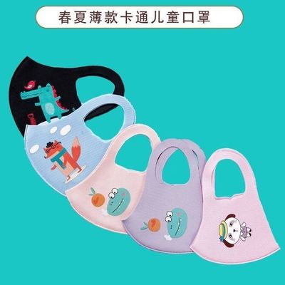 New children's protective mask thin section male and female baby cartoon printing three-dimensional breathable mask wholesale NHAT208596