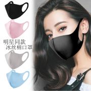 Ice silk cotton mask spring and summer new washable men and women breathable thick sunscreen dust mask NHAT207340