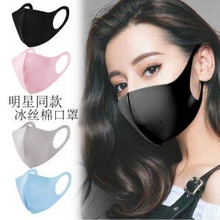 Máscara de algodón de seda de hielo primavera y verano nuevos hombres y mujeres lavables máscara de polvo de protección solar gruesa transpirable NHAT207340